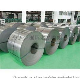 武钢50WW600硅钢片50w800硅钢片厂家