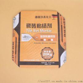 加厚牛皮纸 矿产化工原料彩印防水粘结剂包装袋