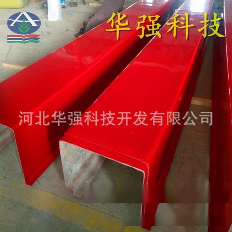 厂家促销商场美陈休闲座椅  公共场所休息玻璃钢椅子异形成品坐凳