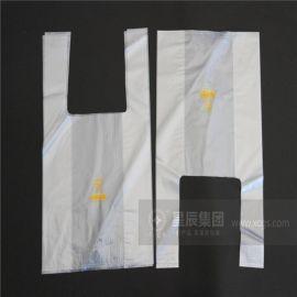 可印刷定制的生物全降解塑料袋 **商场购物袋 环保背心袋