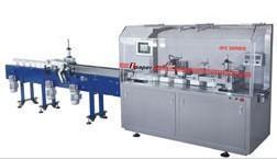 全自动软抽式面巾纸包装机(OPZ-40A(B)/80A(B))