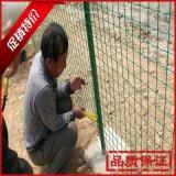特价促销散养鸡网围栏养殖网荷兰网圈地铁丝网护栏【现货供应】