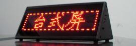LED台式屏(TC1664R)
