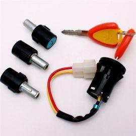 新能源汽车门锁点火套锁温州厂家研发生产来样来图定做