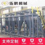 計量混合輸送 集中供料 稱重配料輸送系統 自動配混線設備