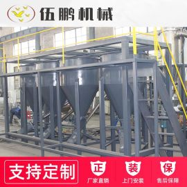 计量混合输送 集中供料 称重配料输送系统 自动配混线设备