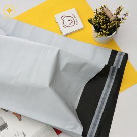 厂家  金华快递袋子定制快递包装袋小号中号大号物流打包袋防水