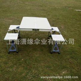 户外摆摊夜市折叠桌便捷式手提铝合金折叠桌椅太阳伞组合
