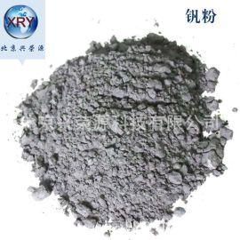 电解钒粉99.9%金属钒粉200目材料添加钒粉
