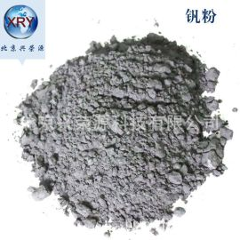 电解钒粉 99.9%金属钒粉 200目300目树枝状钒粉 超硬材料添加钒粉