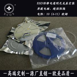 厂家专业定制 电子元器件铝膜防潮真空袋