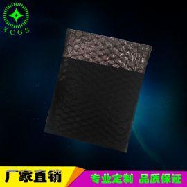 外导电内防静电的防震气泡信封袋 黑色膜气泡信封袋 可定制气泡膜