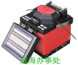 经济型AV6471A皮线熔接机