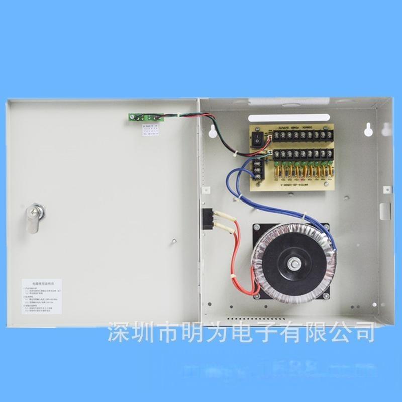 24VAC 10A鐵殼室外電源 交流電源適配器