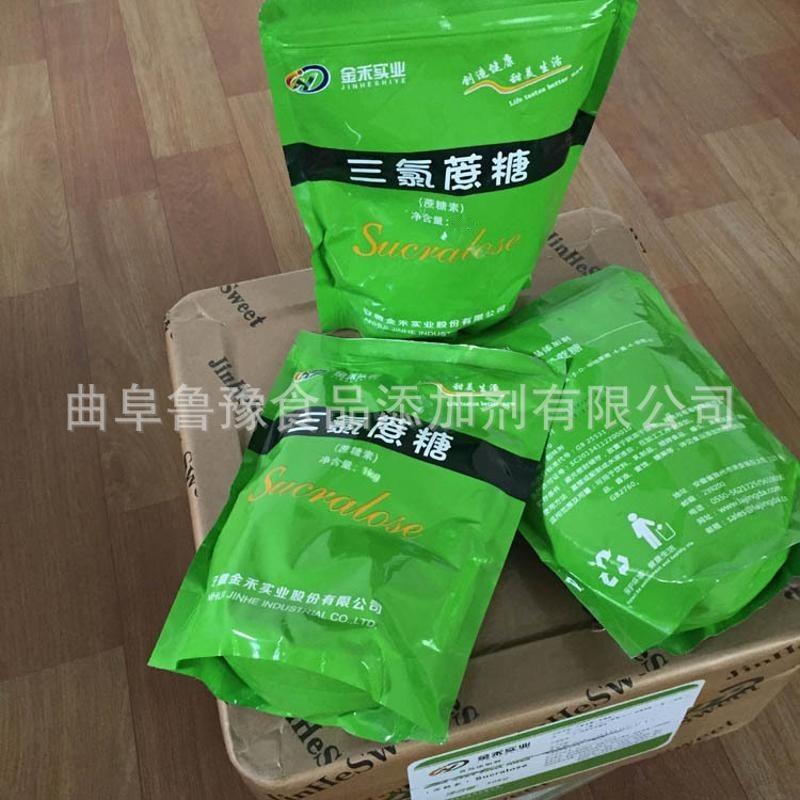 果汁配料成分 金禾三氯蔗糖的用量 三氯蔗糖 使用方法 添加量