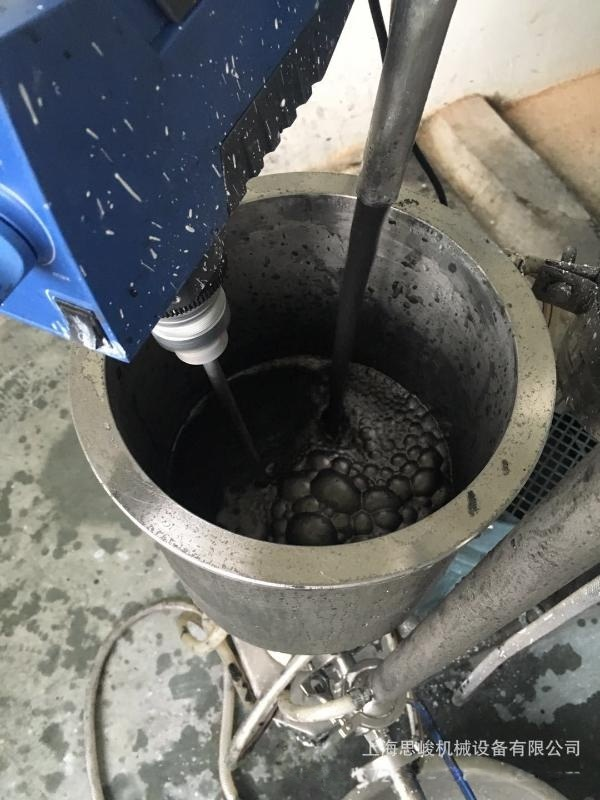 厂家直销 SGN/思峻 GMSD2000/4实验室石墨烯浆料分散机 小型设备