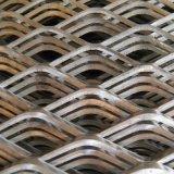铝板网 不锈钢铝板网 菱形铝板网 金属板网