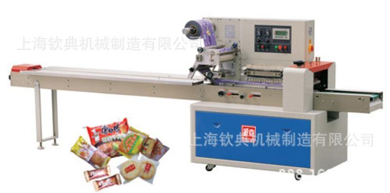 胶管接头橡胶片包装机热水器配件包装机空调配件包装机
