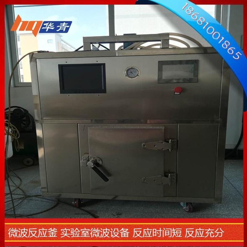 带式微波烤虾机,小型微波海鲜烘焙机,流水线生产微波烤虾机