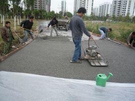 桓石2017047江西透水地坪彩色艺术混凝土排水路面专用材料整体铺装一次成形