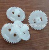 秦硕塑胶齿轮 塑料齿轮 塑料玩具齿轮安全离合齿轮 厂家现货供应