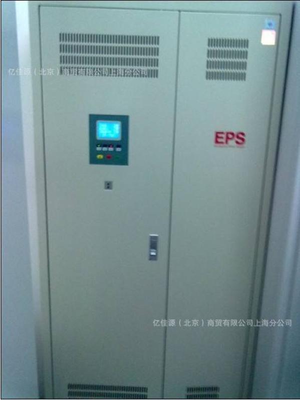 EPS-187KW消防應急電源