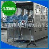 大桶水灌装机 桶装水灌装机 五加仑灌装生产线