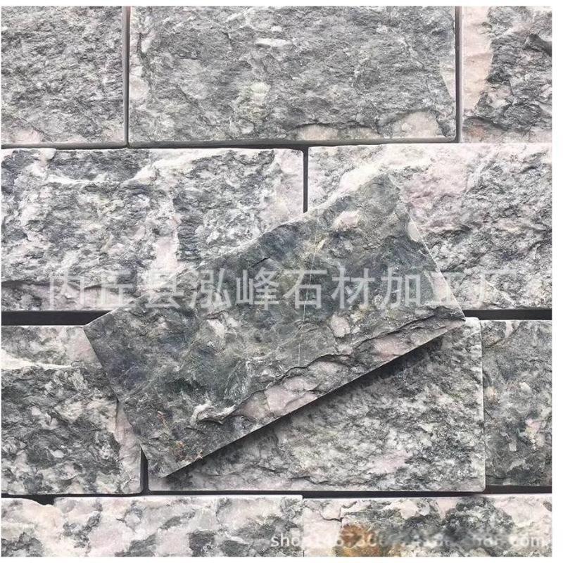 板岩蘑菇石 文化砖青黑色蘑菇石外墙砖 别墅石材外墙青石板