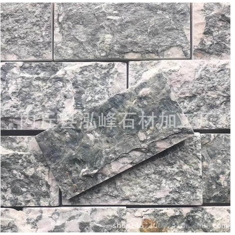 板岩蘑菇石 文化磚青黑色蘑菇石外牆磚 別墅石材外牆青石板