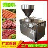 厂家直销双路灌肠机 连续式猪肉兔肉腊肠灌肠机 灌装速度快高产量