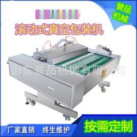 定制节能滚动式真空包装机 全自动真空包装机 真空包装机可定制