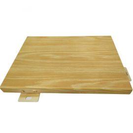 厂家直供木纹铝单板2.5mm厚热转印木纹铝单板定制