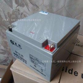 圣阳SP12-26 12V26AH铅酸蓄电池