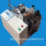 供应浙江塑料片切断机 塑料片自动切断机 塑料片送料切断机厂家