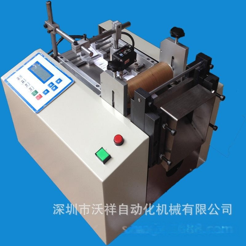 供應浙江塑料片切斷機 塑料片自動切斷機 塑料片送料切斷機廠家