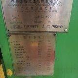 转让二手压力机二手闭式单点压力机扬州捷迈生产