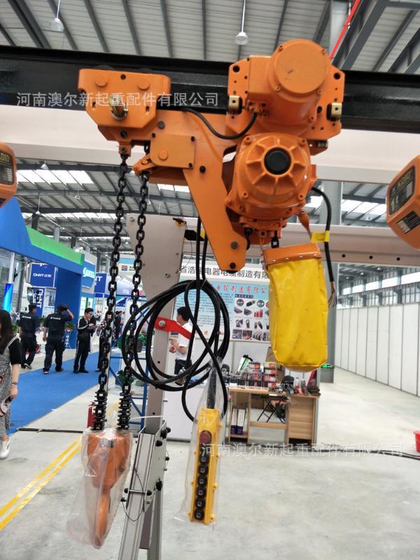 环链葫芦港口码头  吊运重物1T-3M电动环链葫芦