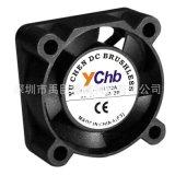 供应12V移动硬盘DC静音微型风扇