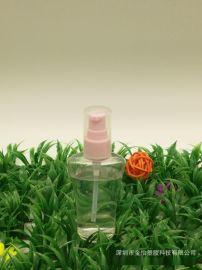 廠家供應80ml成人用品潤滑油包裝瓶80ml精油瓶80ml乳液瓶噴霧瓶