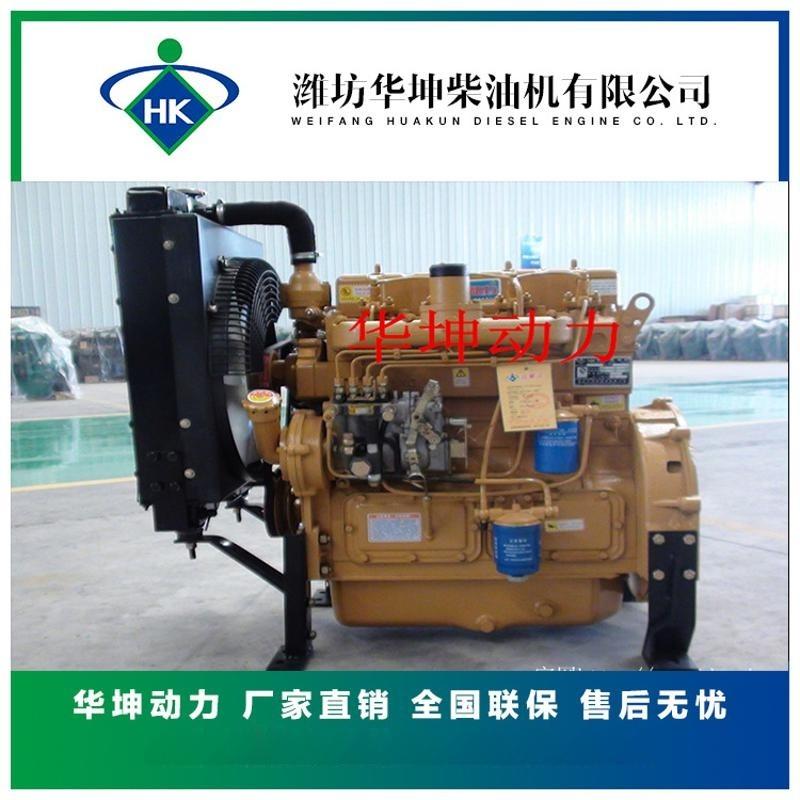 生產裝載機用ZH4102ZG柴油發動機帶氣泵130離合器15336363060