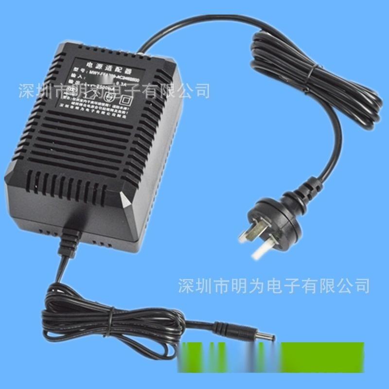 24V 2.5A桌面式交流適配器 3C認證安防電源