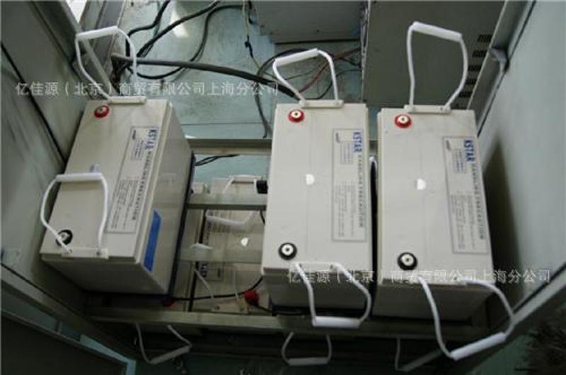 KSTAR科士达EP40K 40KVA/36KW 三进三出UPS电源 工频机双变换