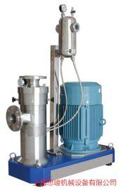 厂家直销 在线式胶体磨 工业化在线式生产用胶体磨
