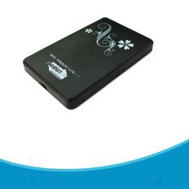 厂家直销2.5寸SATA硬盘盒 ABS环保塑料 花纹面 USB3.0移动硬盘盒