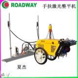 ROADWAY鐳射整平機混凝土整平機RWJP23混凝土鐳射整平機廠家供應鐳射掃描混凝土整平機終身保修萊蕪市