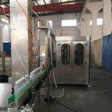 灌裝機液體飲料 廠家定製18頭水線塑料瓶灌裝機