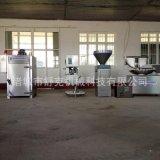 實力廠家直供全自動香腸生產線小本創業設備從原料到成品全套機器