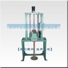 AF系列电动升降式高剪切分散机