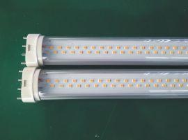 2G11横插灯管 LED横插灯管 15W 2G11横插灯管