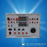 攜帶型單相繼電保護測試覈驗儀(SXJB)